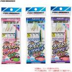 お買得品 プロマリン ライトジグサビキセット ASK057 3g (ジギングサビキ仕掛け)