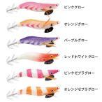 浜田商会 クロスファクター サイコミニスクイッドグロー 1.5号 CLK008-15 (エギング エギ イカメタル) ゆうパケット可