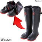 お買得品 モバイルブーツ FTK710 ブラックレッド S〜LL (折りたたみ ラジアルブーツ 長靴 レインブーツ)