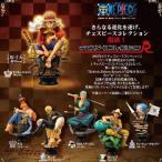 ワンピース チェスピースコレクションR vol.1