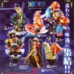 ワンピース チェスピースコレクションR vol.2