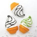 スイーツデコパーツ 大きめソースがけコーンソフトクリーム 2色10個セット/メール便対応可/食品サンプル/フェイクフード/卸売り/フェイクスイーツ