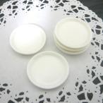 デコ用素材 ミニチュア食器お皿37mm 5枚セット /メール便対応可/食品サンプル/フェイクフード/卸売り