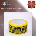 ファイナルファンタジーVII KEEP OUT テープ 神羅カンパニー /FF7/グッズ/キープアウトテープ/立ち入り禁止テープ
