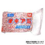 【フィッシングマックスオリジナル】オリジナル オキアミ Mサイズ 3Kg [クール便]釣りエサ オキアミブロック 大粒