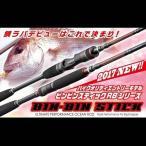 ジャッカル ビンビンスティックRB BSS-RB610ML-ST 鯛カブラ 大型便