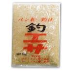 【上田食品】赤パン粉 1kg撒き餌 釣りエサ