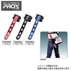 プロックス PROX  タモホルダーライト S BLK ブラストブラック