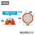 プロックス クイックドームテント パオグラン レギュラー 225 PX022R ワカサギ テント ワカサギドーム グランピングドーム 【在庫処分特価】