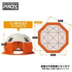 OGK クイックドームテント パオグラン ラージ 330 PX022L ワカサギ テント ワカサギドーム グランピングドーム 【在庫処分特価】