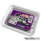 フィッシングマックスオリジナル 太刀魚サンマ短冊切り 紫 パープル フィッシングマックス限定 刺し餌 タチウオ テンヤ タチウオの波止釣りに最適 クール便