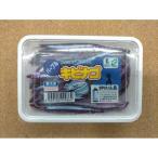 フィッシングマックスオリジナル 紫きびなご kibi 刺し餌 タチウオ テンヤ タチウオの波止釣りに最適 クール便