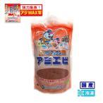 【フィッシングマックスオリジナル】冷凍 チューブアミエビ (釣れる!アジマックス配合) 内容量約1kg [クール便]アミエビ 餌 サビキ 釣り
