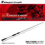 メジャークラフト クロステージ CRXJ-B602M NS イカメタル ベイト