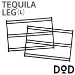 DOD テキーラレッグL TL5-606-BK カスタムパーツ テキ