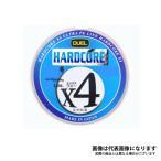 【特価ライン】 ハードコア X4 200m 0.6号 5色 デュエル  PEライン 0.6号
