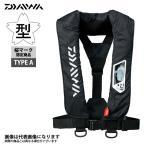 【ダイワ】ウォッシャブルライフジャケット DF-2007  ブラック フリーサイズ 国土交通省型式承認品釣り ライフジャケット 自動膨張