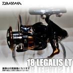 ダイワ 18 レガリス LT4000D-CXH リール スピニングリール