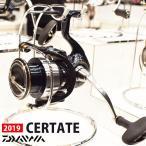 ダイワ 19 セルテート LT2500S リール スピニングリール