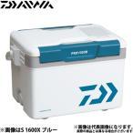 プロバイザー HD S 2100X ブルー ダイワ クーラーボックス  21L 釣り フィッシング クーラー DAIWA