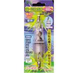ルミカ 水中集魚ライト 大 C型−緑 (2灯)