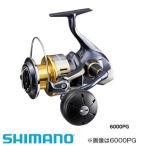 ★送料無料★【シマノ】15 ツインパワーSW 4000XG