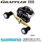 シマノ 16 グラップラーBB 201HG 左ハンドル仕様