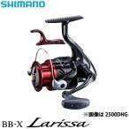 シマノ 16 BB-X ラリッサ 2500DXG レバーブレーキ リール