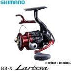 シマノ 16 BB-X ラリッサ C3000DHG レバーブレーキ リール
