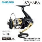シマノ 17 サハラ C3000DH リール スピニングリール