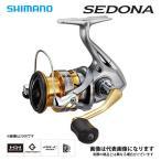 シマノ SHIMANO  セドナ 2500