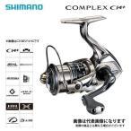 シマノ リール 17 コンプレックスCI4  2500HGS F6