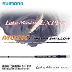 レイクマスター EXP M02K シマノ わかさぎ 穂先