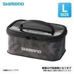 【シマノ】システムケース・C BK-093Q ウェーブカモ L