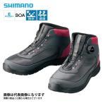 【シマノ】ドライシールドデッキラジアルフィットシューズHW チャコールグレー 25.5cm(FS-082R)