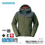 シマノ ゴアテックス エクスプローラーウォームジャケット カーキ  XLサイズ RB-01JS