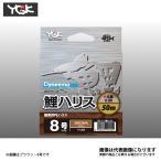 【ヨツアミ】ダイニーマ鯉ハリス 50m ブラウン 10号