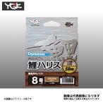 【ヨツアミ】ダイニーマ鯉ハリス 50m プロブラック 5号