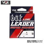 【ヨツアミ】BITリーダー スーパーストロング 20m 7号