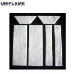 ユニフレーム  UNIFLAME ユニセラ用断熱材セット 615546