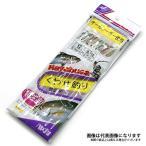 【ハヤブサ】オーロラMIXスキン白グレ6本針 くわせ釣りサビキ10号 5-5(TO8051A1)