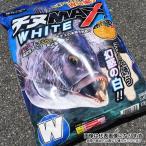 【フィッシングマックス】チヌマックス ホワイト ※4月末発売予定 ご予約付中