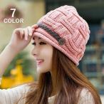 ニット帽 ニットキャップ 帽子 ベルトデザイン シンプル 無地 カジュアルスタイル レディース ぼうし