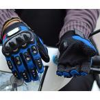 バイク用品 アクセサリー メンズ レディース プロテクター
