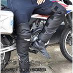 2足セット 膝プロテクター プロテクター オートバイ 自転車 バイク用 スケートボード用 パッド 耐衝撃 通気性 防風性 保護パッド 大人 子供  膝当て 膝保護
