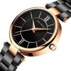 レディース腕時計 文字盤  ウォッチ 5カラー展開 ブレスレット ガールズ腕時計 彼女 母 プレゼント 記念日 nssb02