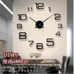 壁掛け 時計 デザイン インテリア クロック 雑貨 かけ時計 壁掛時計 掛け時計 かわいい オシャレ 乾電池 静音 壁飾り 北欧 ジェネリック 家具 おしゃれ DIY