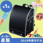 ショッピングfit ランドセル フィットちゃん フィットちゃん201安ピカッ(FIT-201AZ) A4フラットファイル収納サイズ