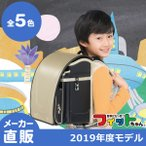 ショッピングfit ランドセル フィットちゃん ハンサムボーイ(FIT-211Z) A4フラットファイル収納サイズ