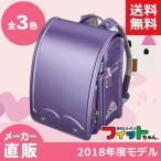 ショッピングfit あい・愛ティアラ パールカラー(FIT-213P) プレミアムフィットちゃんランドセル A4クリアファイル収納サイズ